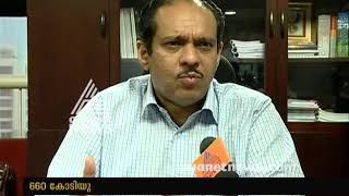 Download Kochi Smartcity; construction will begin in August Video