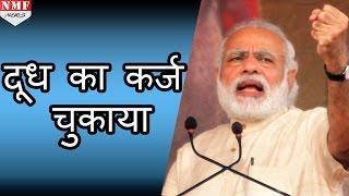 Download बिना Security, बिना Bullet Proof Jacket के Kashmir पहुंचे Modi, देखिए क्यों |MUST WATCH !!! Video