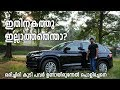 Download 2019 Skoda Kodiaq Laurin and Klement Test Drive Review Price and Features Malayalam | Vandipranthan Video