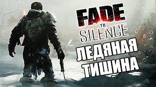 Download FADE TO SILENCE Прохождение #1 ► ЛЕДЯНАЯ ТИШИНА! Video