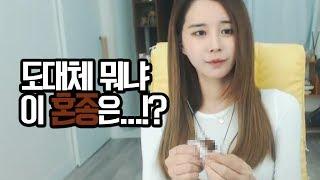 Download 김이브님♥오랜만에 발견한 매짱! 그런데 상태가...? Video