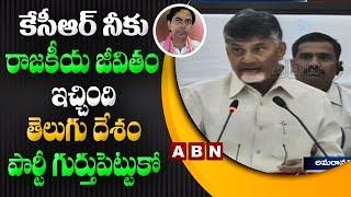 ABN Telugu LIVE | ABN Telugu News LIVE | ABN LIVE Free Download