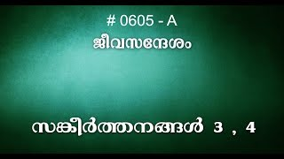 Proverbs 30 (Malayalam Bible Verses) Free Download Video MP4 3GP M4A