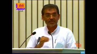 Download Minister of State for HRD Upedra Kushwaha address at International Literacy Day Video