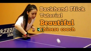 Download How to do a Backhand Flick in Table Tennis Video
