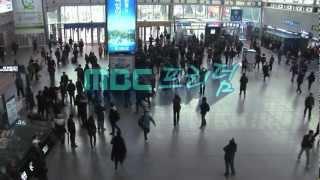 Download MBC 프리덤 MV 서울역 Video