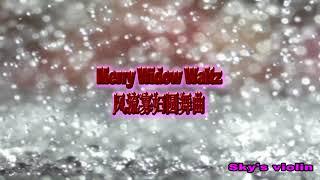Download Merry Widow Waltz 风流寡妇圆舞曲 Sky's violin Yukimine Ishino Video