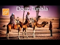 Download Douz Tour - Gateway to the Sahara, Tunisia Video