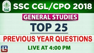 Download Top 25 Previous Year Questions | SSC CGL 2018 | CPO 2018 | GS | 4 PM Video