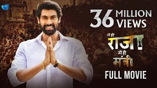 Download Main Hi Raja Main Hi Mantri Latest Hindi Movie | Rana Daggubati, Kajal Aggarwal, Catherine Tresa Video