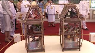Download HRH Princess Maha Chakri Sirindhorn opens royal crematorium exhibition Video