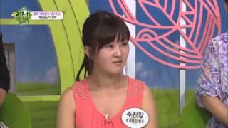 Download 탈북 미녀들이 말하는 개성공단의 실체는? 채널A 이만갑 79회 Video