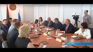 Download Взаимодействие Приднестровья и Калининграда обсуждали в Правительстве и Верховном Совете ПМР Video
