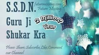 Download New SSDN Bhajan : Guru JI Shukar Kra | गुरु जी शुक्र करा Video