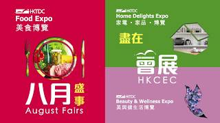 Download Food Expo 2017 Video
