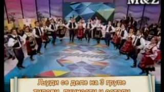 Download Моравац & Чачак Video