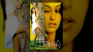 Download Padaharella Vayasu (2010) Full Length Telugu Movie Video