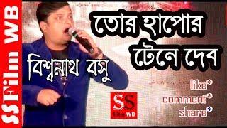 Download biswanath basu comedy Stage Performance live # kalna pitha puli utsav 2017 Video