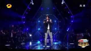 Download [Vietsub] (Tôi là ca sỹ) Phản bội - Tào Cách Video