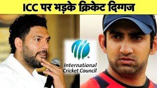 Download क्रिकेट दिग्गजों ने ICC को 'Boundary-Count Rule' के लिए लगाई लताड़   EngvsNz   #CWC19 Video