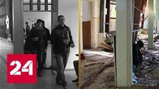 Download Расследование бойни в Керчи: вопросов пока больше, чем ответов - Россия 24 Video