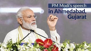 Download PM Modi's speech àt the inauguration of new Cancer & Eye Hospitals in Ahmedabad, Gujarat  PMO Video