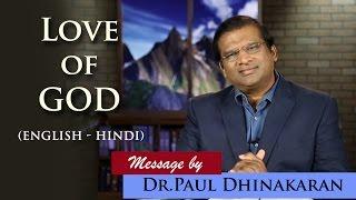 Download Love of God (English - Hindi) | Dr. Paul Dhinakaran Video
