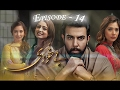 Download Bay Khudi Episode 14 - Full HD - Top Watched Drama In Pakistan Video