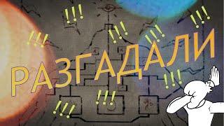 Download ТАЙНА ГОРЫ ЧИЛИАД РАСКРЫТА!!!!!! Video