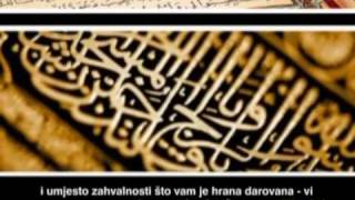 Download Kur'an - Al Waqi'ah (Ibrahim Al Jibrin) Video