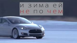 Download Tesla S ШОК 10 фишек Теслы Tesla S Video