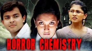 Download ″Horror Chemistry″   हॉरर केमिस्ट्री   Full Hindi Movie   Mukesh, Saranya Mohan, Manoj K. Jayan Video