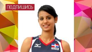 Download Winifer Fernandez - Beautiful Volleyball Girl | Самая красивая волейболистка Video