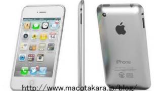 Download Aluminum iPhone 5 Design Review Video