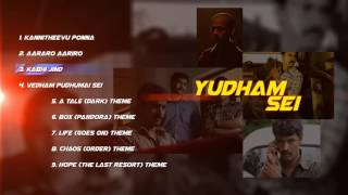 Download Yuddham Sei - Tamil Music Box Video