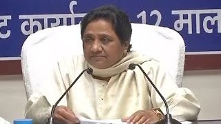 Download PM Modi's political selfishness is sole factor behind demonetisation move: Mayawati Video