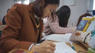 Download Typical Day of Korean Students Video