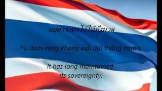 Download Thai National Anthem - ″Phleng Chat Thai″ (TH/EN) Video