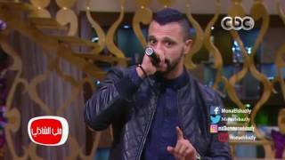 Download معكم منى الشاذلى - الفنان زاب ثروت يغني أغنيتة الشهيرة ″نور″ في برنامج معكم Video