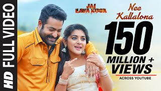 Download Nee Kallalona Full Video Song | Jai Lava Kusa Songs | Jr NTR, Raashi Khanna, DSP | Telugu Songs 2017 Video