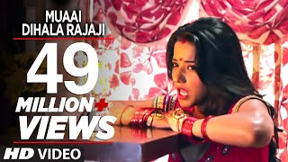 Download Muaai Dihala Rajaji [ New Bhojpuri Video Song ] Feat. Monalisa & Pawan Singh Video