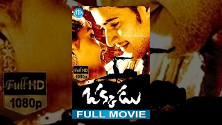 Download Okkadu Full Movie | Mahesh Babu, Bhumika Chawla, Prakash Raj | Guna Sekhar | Mani Sharma Video