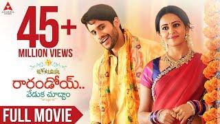 Download Rarandoi Veduka Chudhamᴴᴰ Telugu Full Movie    Naga Chaitanya,Rakul Preet Video