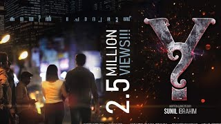 Download 'Y' Malayalam full movie official | 2018 | Sunil Ibrahim | ©Vibezon Movies Video