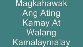 Download Ang Huling El Bimbo - Eraserheads ( With Lyrics ) Video