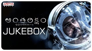 Download Antariksham 9000 KMPH Jukebox || Varun Tej, Aditi Rao, Lavanya Tripathi || Sankalp Reddy Video