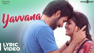 Download Sathya Songs | Yavvana Song with Lyrics | Sibi Sathyaraj, Remya Nambeesan | Simon K. King Video