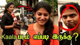 Download படம் எப்படி இருக்கு??? Kaala Public Review, Kaala Review | Rajini, Pa.Ranjith,Nana Patekar Video