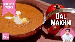 Download Dal Makhni | The K Kitchen | Kunal Kapur Video