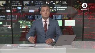 Download Час Новин: всі новини у кількох хвилинах / 19:00 25.09.2017 Video